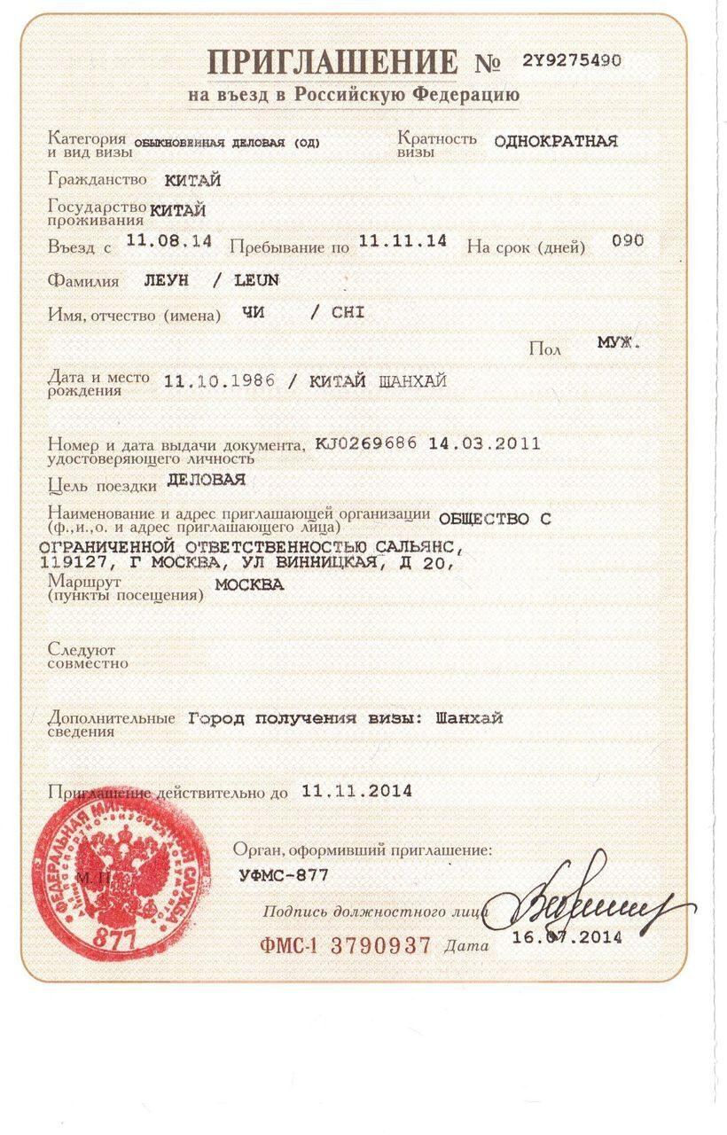 Нужно распечатывать подтверддение электронной осереди на эстонской границе